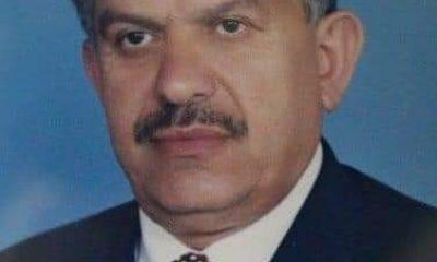 Rize'nin eski belediye başkanı Hızır Hop hayatını kaybetti