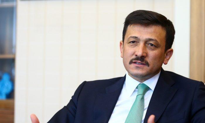 """AK Parti Genel Başkan Yardımcısı Dağ: """"Türksat'ın yerel TV kanallarına indirimi can suyu olacaktır"""""""